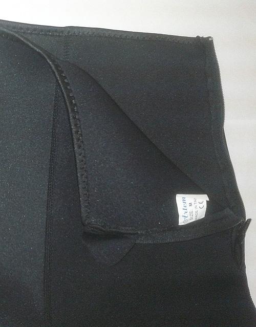 Штаны для похудения Артемис