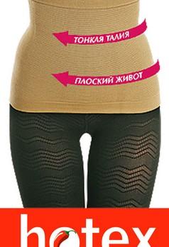 Термоодежда для спорта, белье для похудения, купить в Минске