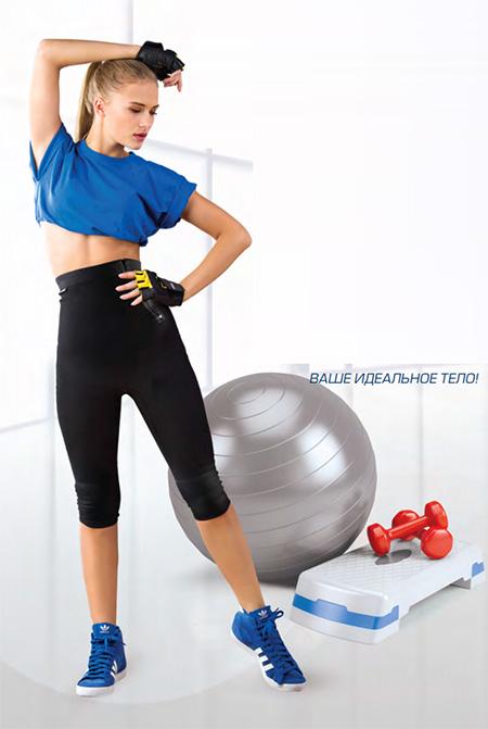 Бриджи для похудения с завышенной талией трехслойные (премиум)